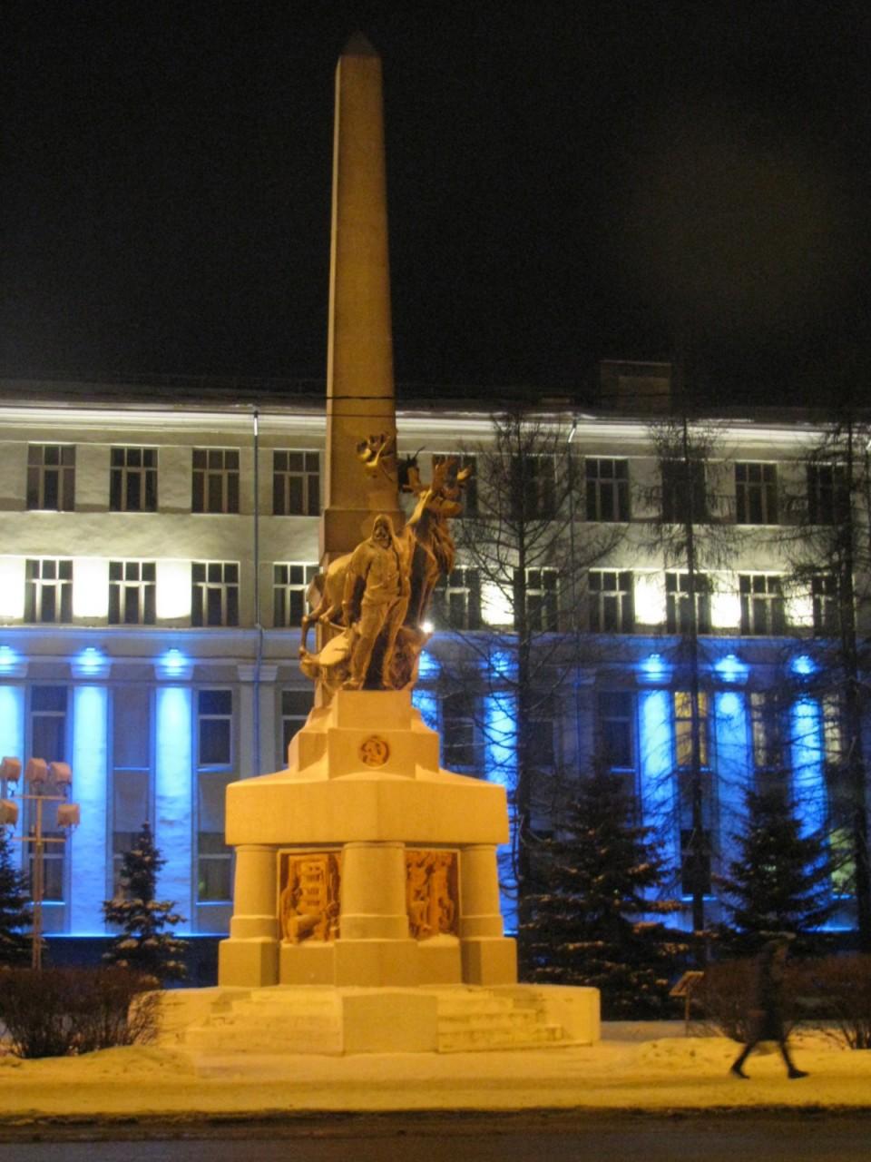 1. Столица Поморья. Архангельск