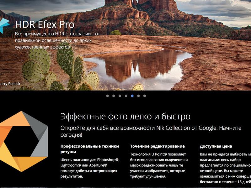 Google сделала фотоинструмен…