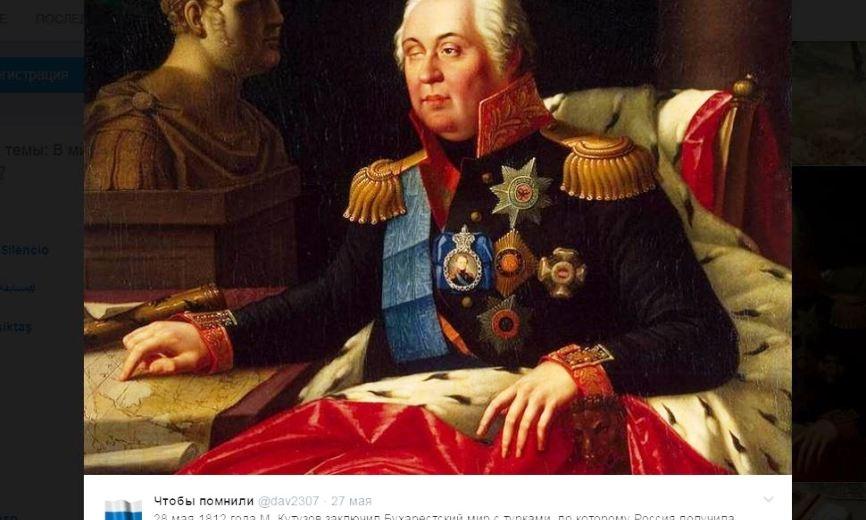 Историки раскрыли секрет, как полководец Кутузов потерял глаз