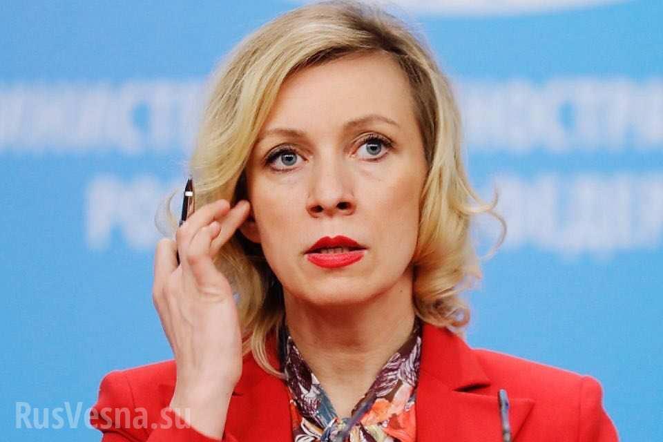 Захарова ответила на заявление Мосийчука об уничтожении Крымского моста