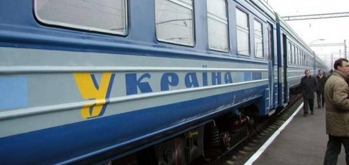 Железнодорожная зрада эстонцев