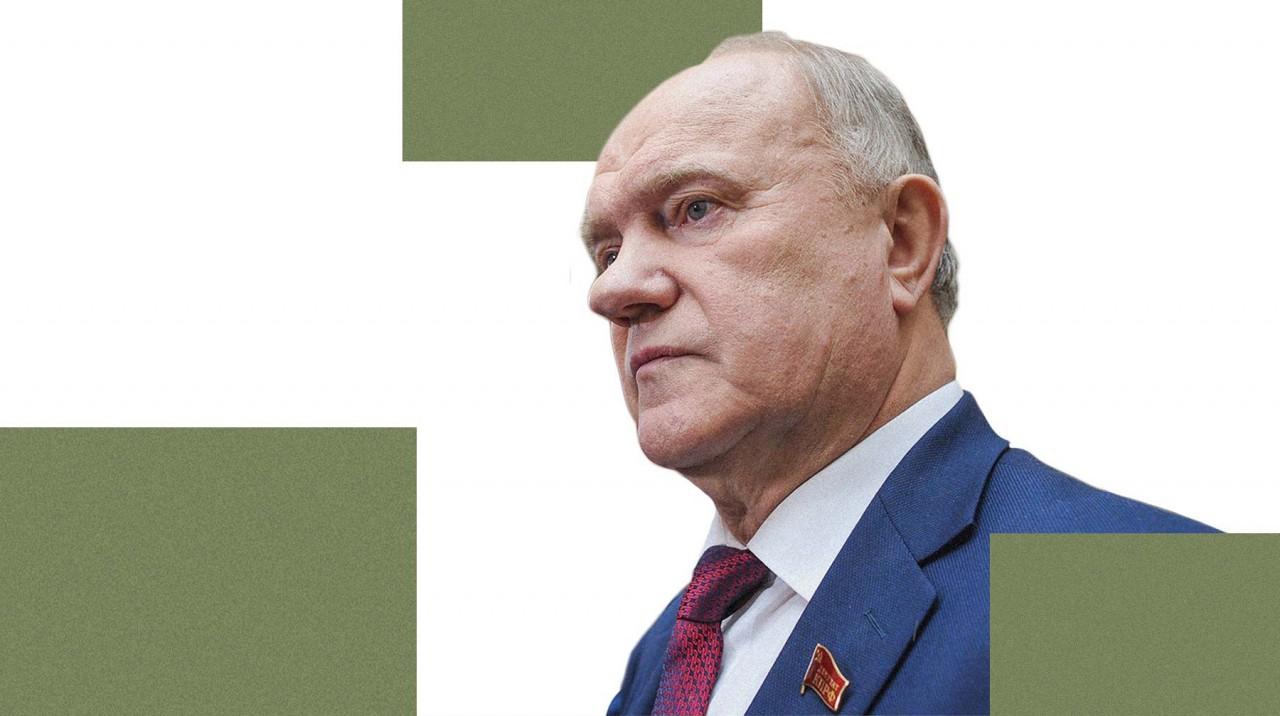 Зюганов после заседания ЦИК заявил, что в России организуют майдан
