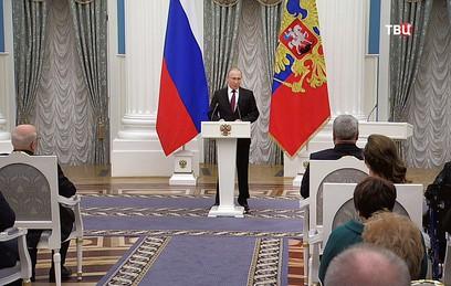 Путин вручил премии за правозащитную и благотворительную деятельность