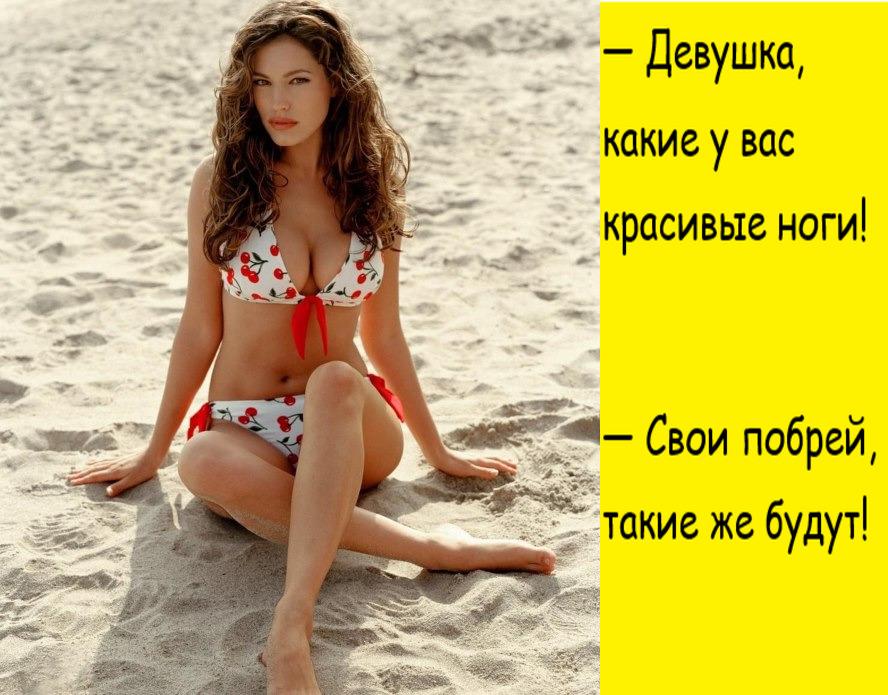 Встречаются две женщины: — Вот у тебя муж — моряк дальнего плавания, ты его видишь  неделю в году…