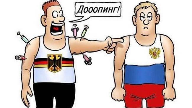 Они же не русские: МОК спустит на тормозах допинговый скандал с европейцами