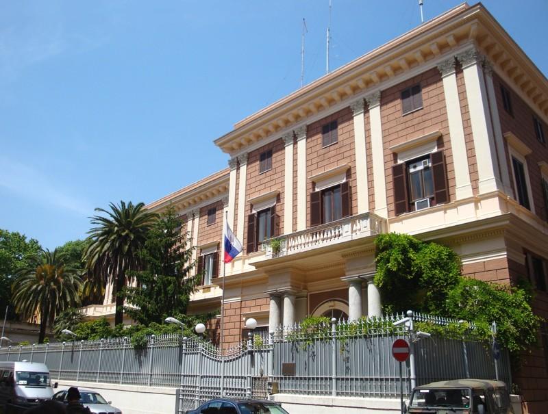 3. В Италии посольство, россия, фото, чиновники