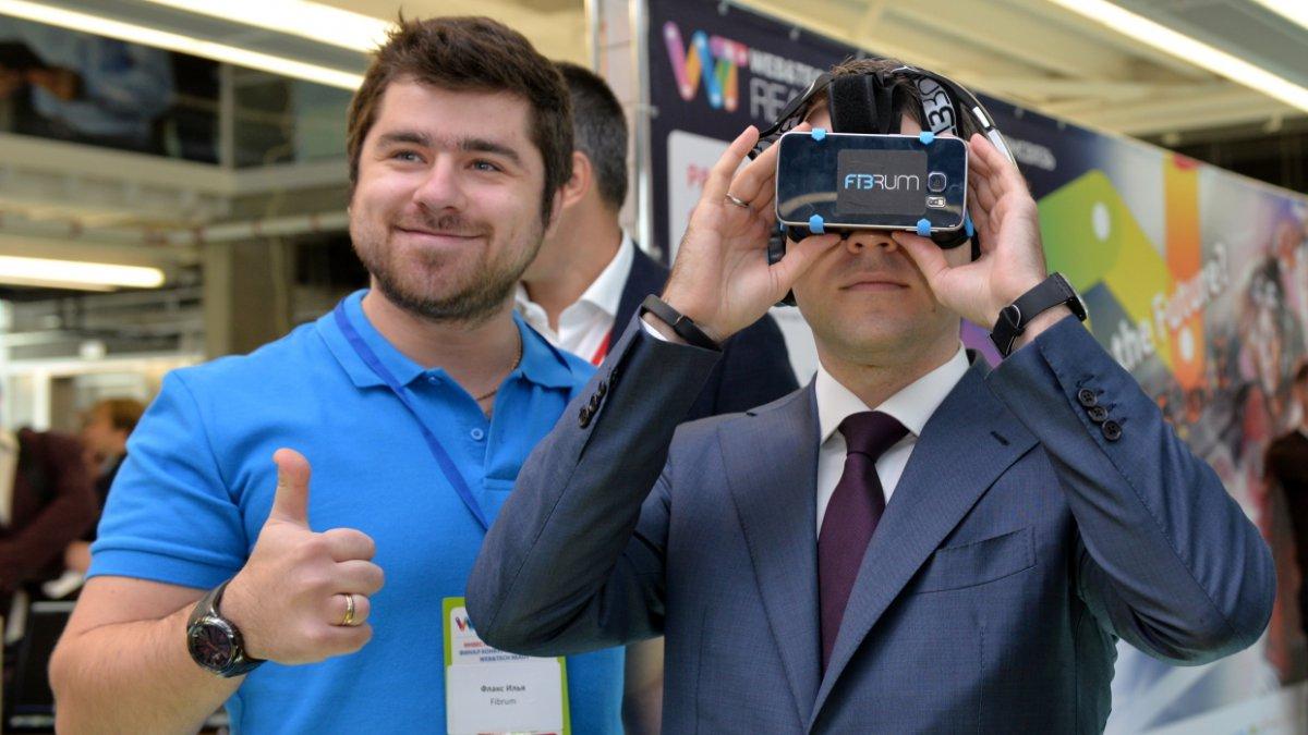 В России может появится министерство виртуальной реальности