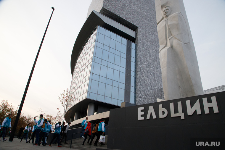 «Ельцин-центр» превращается в «торговый центр Ельцина»