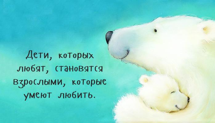 Мир пренадлежит оптимистам, пессимисты всего лишь зрители!