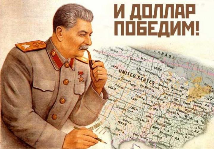 Кто и почему сидел в ГУЛАГе, что особо отмечал Сталин после Победы и для чего была нужна денежная реформа 1947 года