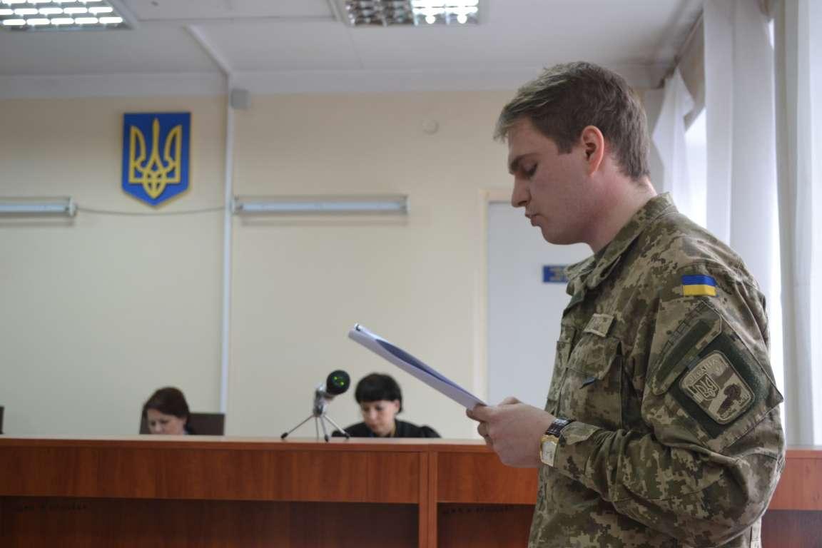 В России арестовали украинского военного прокурора