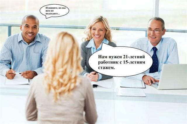 Случаи на собеседовании)))