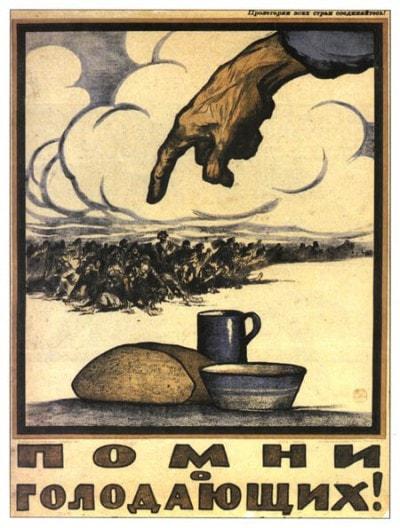 О голоде в России, Советском…