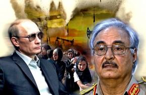 Как при Каддафи: что Москва может получить в Ливии