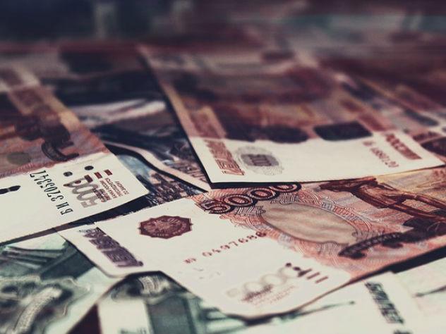 Центробанк готов к выпуску купюр нового номинала