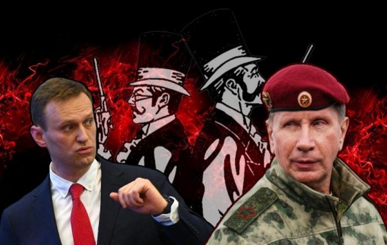 Юрий Комаров. Дуэль меж Золотовым и Навальным – это государственный позор