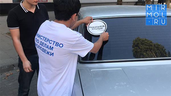 В Дагестане стартовала акция «Работайте, братья»