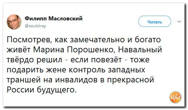 http://mtdata.ru/u16/photo1FA6/20145954090-0/original.jpg