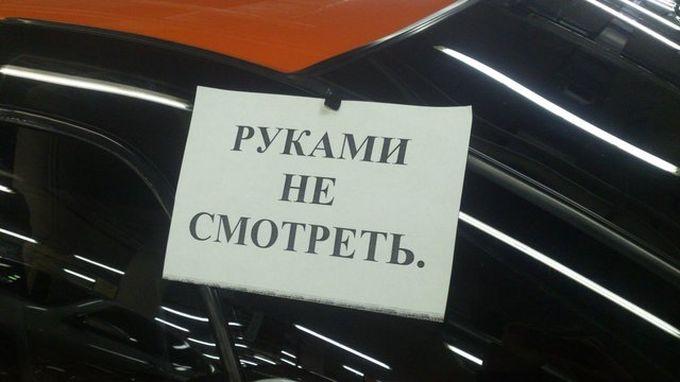 Покупке подержанного автомобиля в стиле «деньги жгут ляжку». Частный опыт
