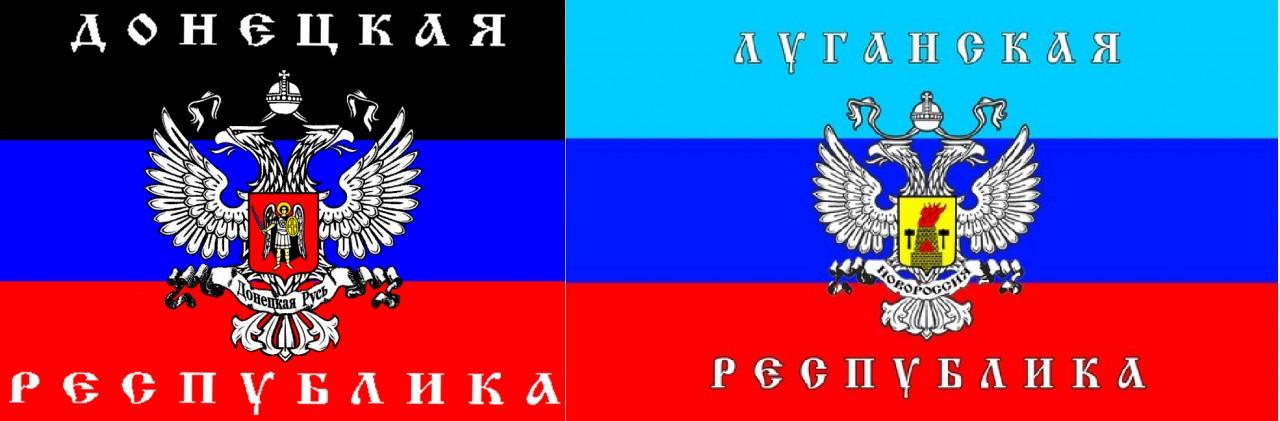 Привет Трампу: Россия начинает признание ЛДНР