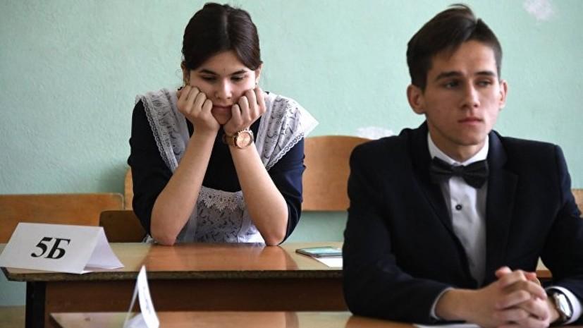Около трёх тысяч школ завысили результаты Всероссийских проверочных работ в 2018 году