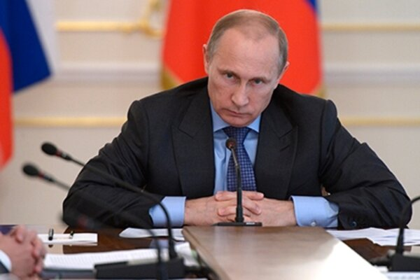 Владимир Путин поставил посл…