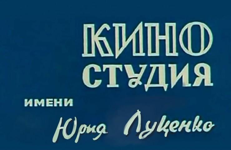 «Надяцикл уходит от погони»: остросюжетный украинский боевик с Савченко и Рубаном