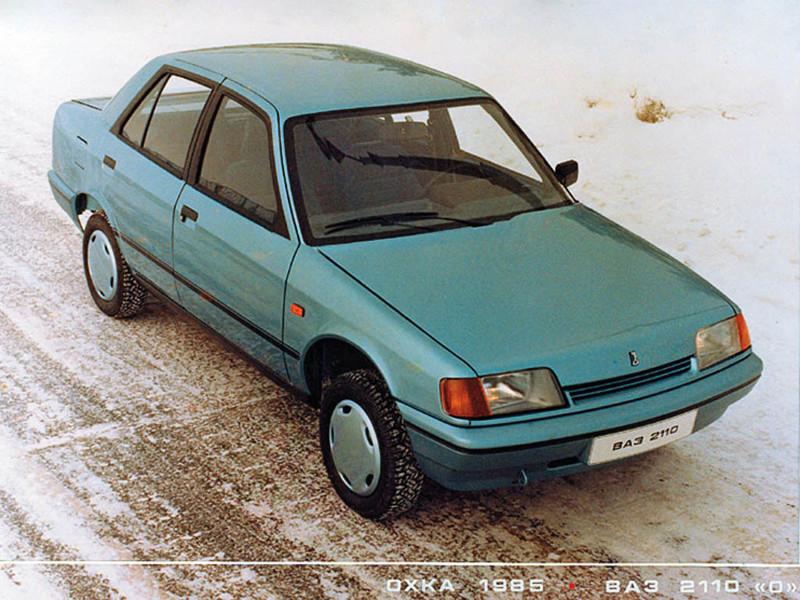 70. Первый вариант ВАЗ 2110 авто, история, ссср