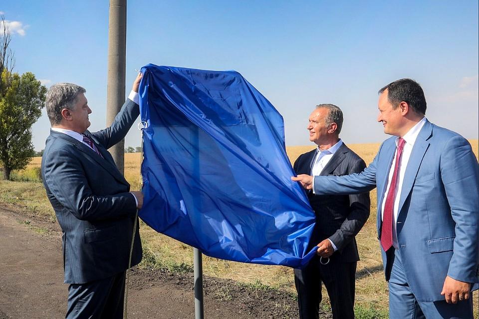 Порошенко торжественно открыл дорожный знак в Запорожье