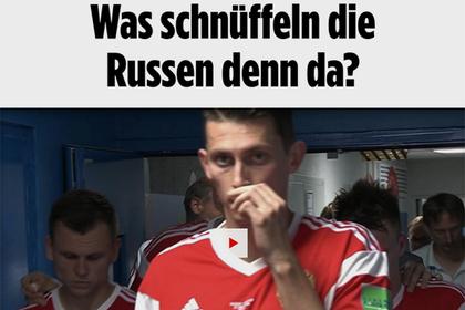 Немцы нашли футбольный допинг! Теперь по фотографиям…