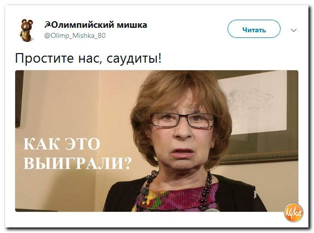 Хитрый план Путина по разоре…