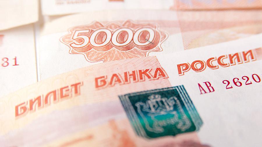 Средняя сумма взятки в Москве составила 614 тыс. рублей