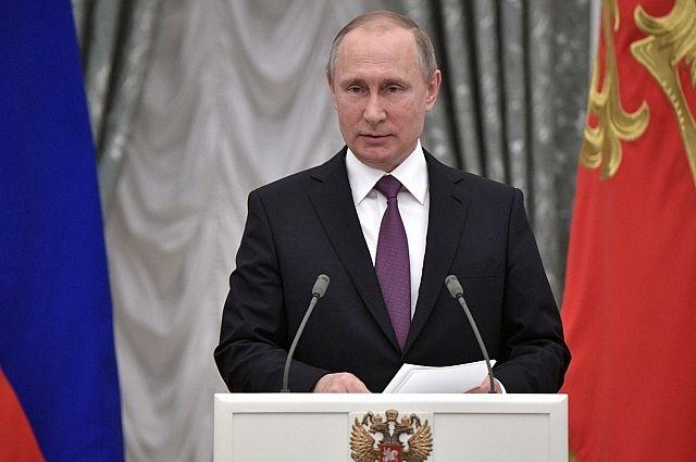 Путин одобрил изменение состава президиума Госсовета