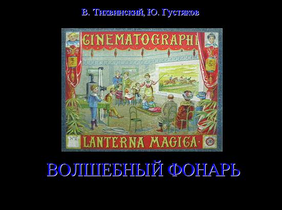 http://mtdata.ru/u16/photo21D4/20340262930-0/original.jpg