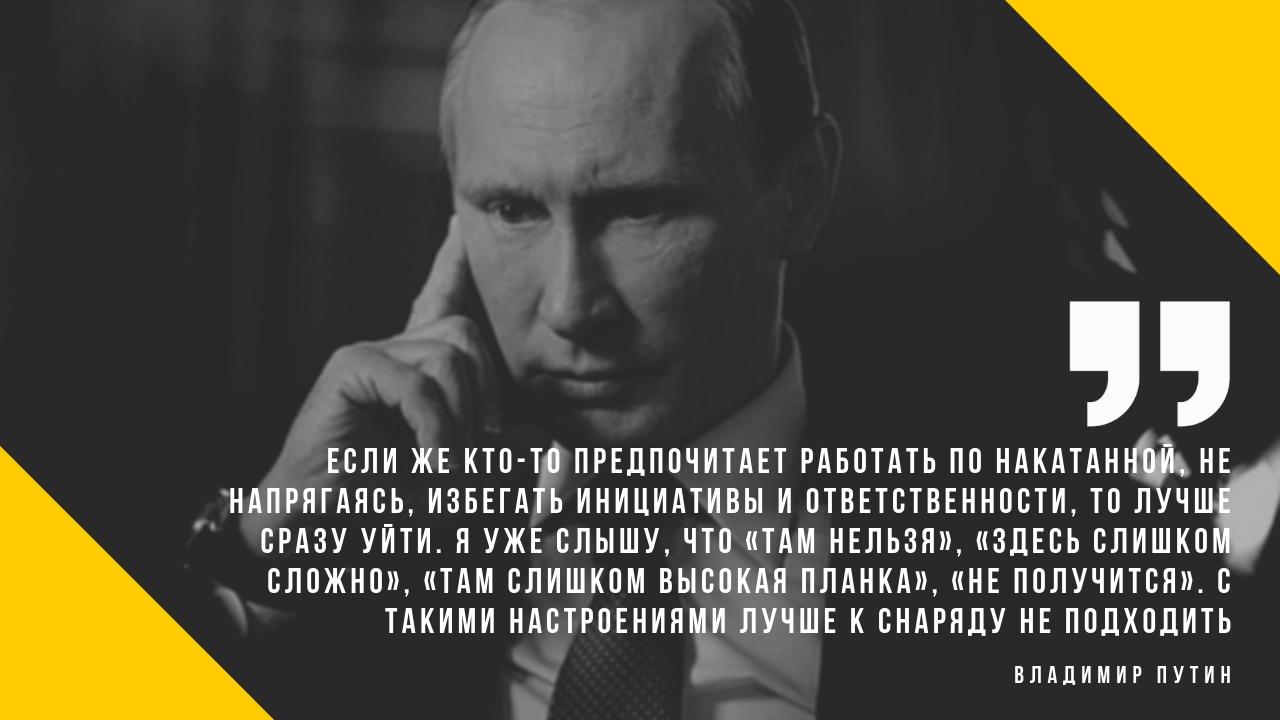 Главное из послания Владимира Путина к Федеральному Собранию