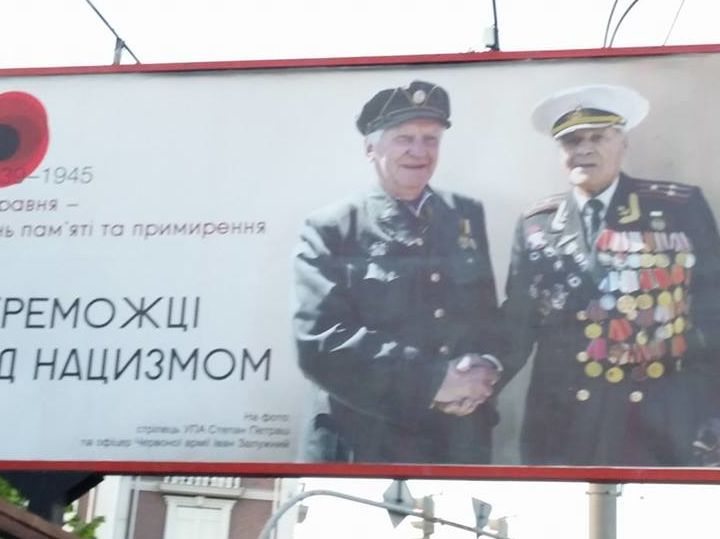 Память войны: лицемерие вмес…
