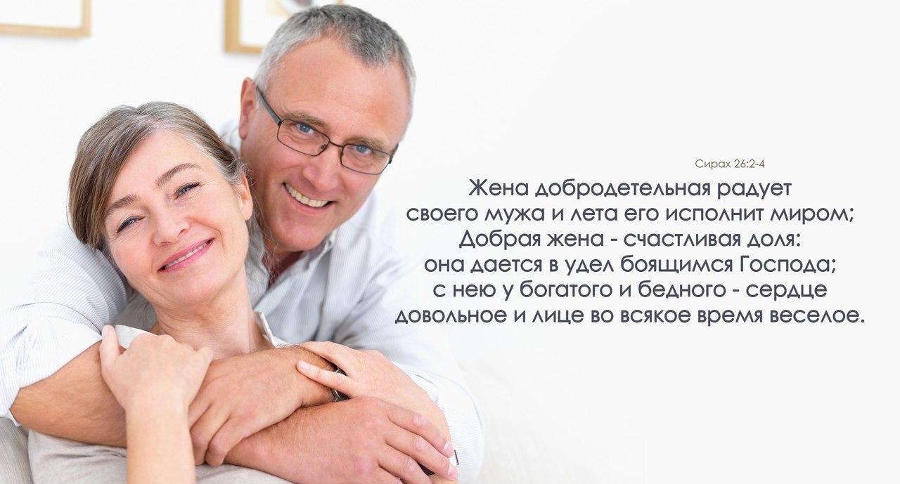 moi-intimnie-otnosheniya-s-zhenoy-foto
