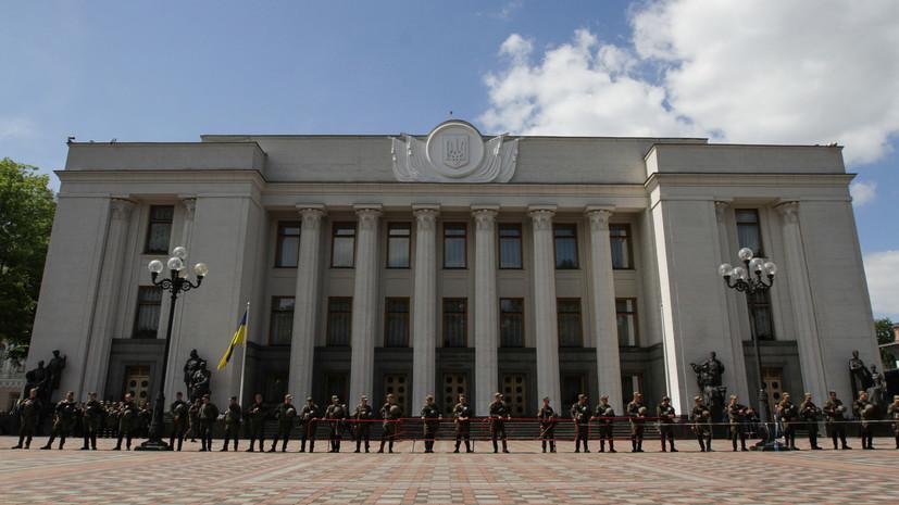 В Раде заявили, что Киев теряет контроль над Одессой