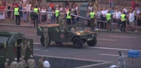 """Репетируете """"день независимости"""" Украины?"""
