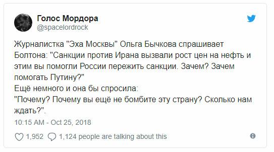 «Почему вы еще не бомбите? Сколько ждать?» В сетях продолжили беседу «Эха Москвы» с Болтоном о «помощи Путину»