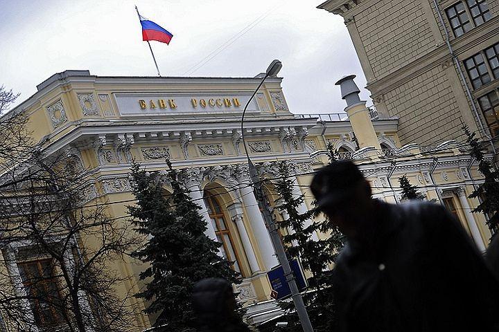 В черный список Центробанка попали более 6,5 тысяч российских банкиров