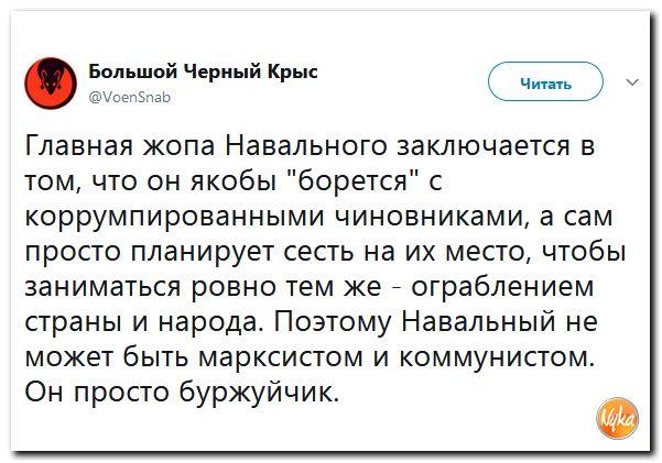 http://mtdata.ru/u16/photo234F/20930536882-0/original.jpg