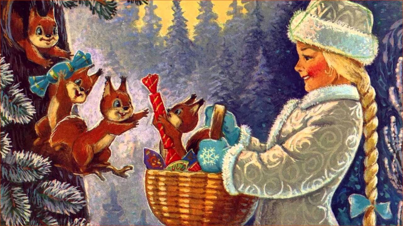 Снегурочка: символ детской мечты