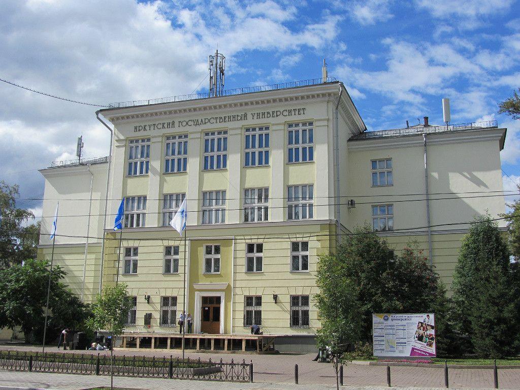 Иркутскому государственному университету 100 лет!