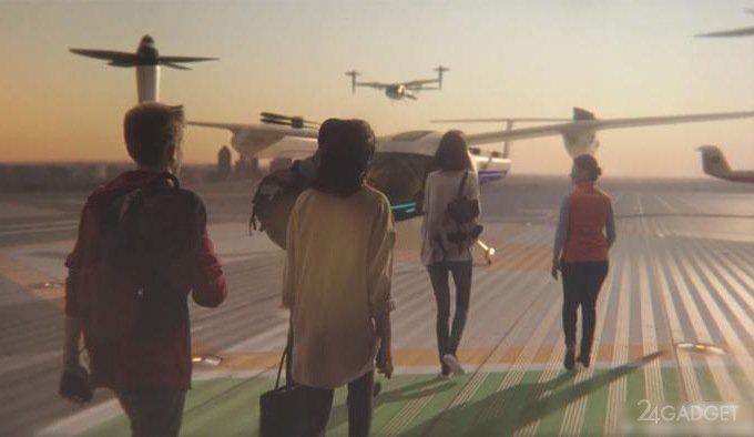 Uber запустит беспилотное аэротакси к 2020 году