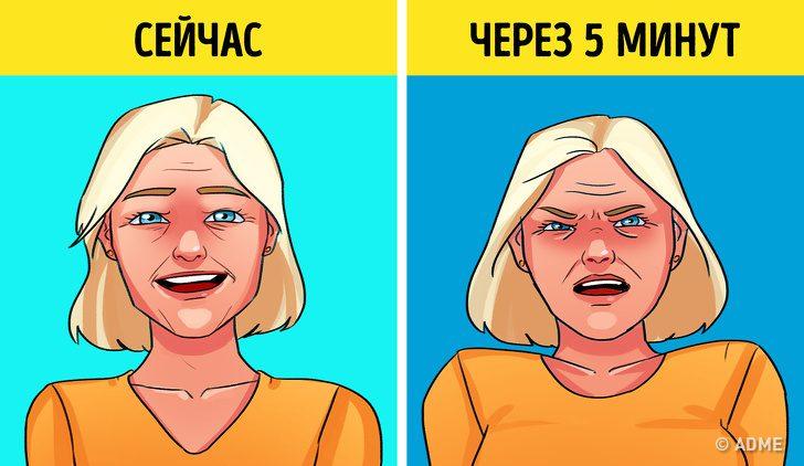 Как можно облегчить состояние в период менопаузы