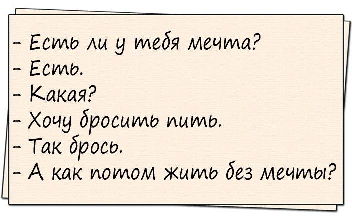 - Дорогая, у меня на глазу ячмень!..