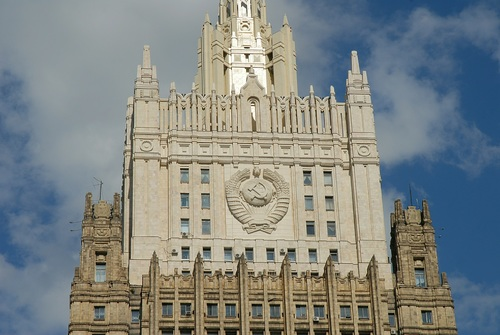 В МИД России объявили о запуске процесса расчленения украинского государства