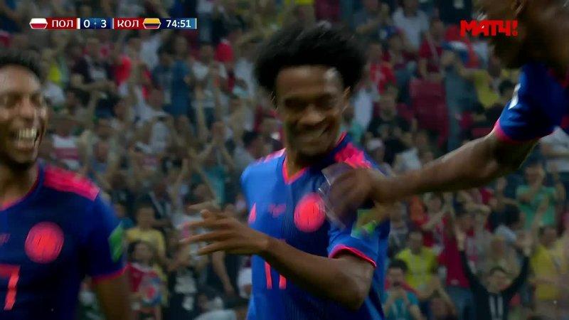 Польша - Колумбия. 0:3. Хуан Куадрадо