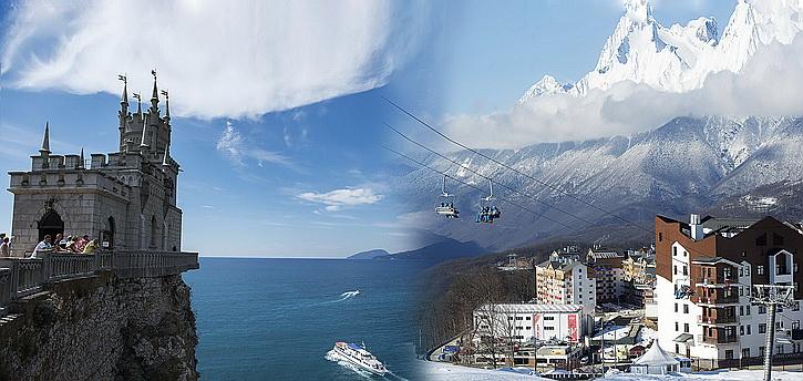 Крым и Сочи проигрывают иностранным курортам по цене